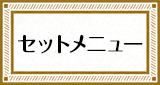 4ren1-banner